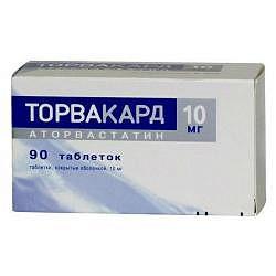Торвакард 10мг 90 шт. таблетки покрытые оболочкой