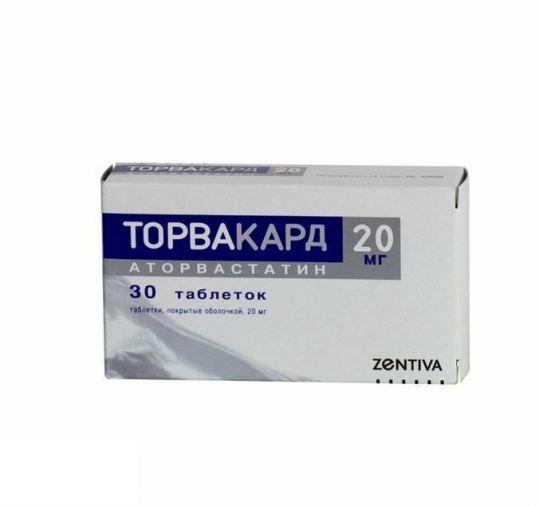 Торвакард 20мг 30 шт. таблетки покрытые оболочкой, фото №1