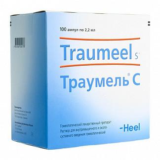 Траумель с 2,2мл 100 шт. раствор ампулы biologische heilmittel heel gmbh