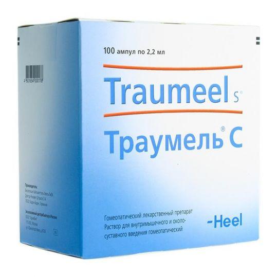 Траумель с 2,2мл 100 шт. раствор ампулы biologische heilmittel heel gmbh, фото №1