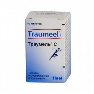 Траумель с 50 шт. таблетки biologische heilmittel heel gmbh