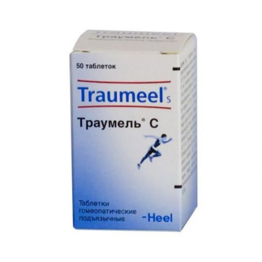 Траумель с 50 шт. таблетки biologische heilmittel heel gmbh, фото №1