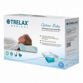 Трелакс оптима бэби подушка ортопедическая детская голубая п03