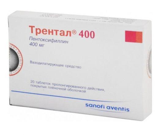 Трентал 400 20 шт. таблетки пролонгированного действия покрытые пленочной оболочкой, фото №1