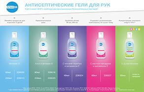 https://imgs.asna.ru/rk/1fc/1fc45b6acf8d45d00406cf0533fd11a6/5.klinsa_banner.jpg