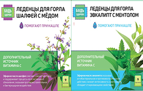 https://imgs.asna.ru/rk/cad/caddd2d27d254dd12a29aa5e8bb4c29b/7.budzdorov_banner.jpg